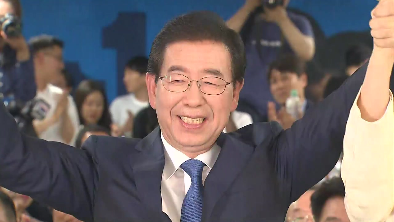 """""""다시 새로운 4년 영광""""...박원순, 사상 첫 3선 서울시장"""
