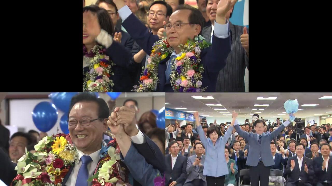 """민주당 14 vs 한국당 2...""""역대 최고의 압승"""""""