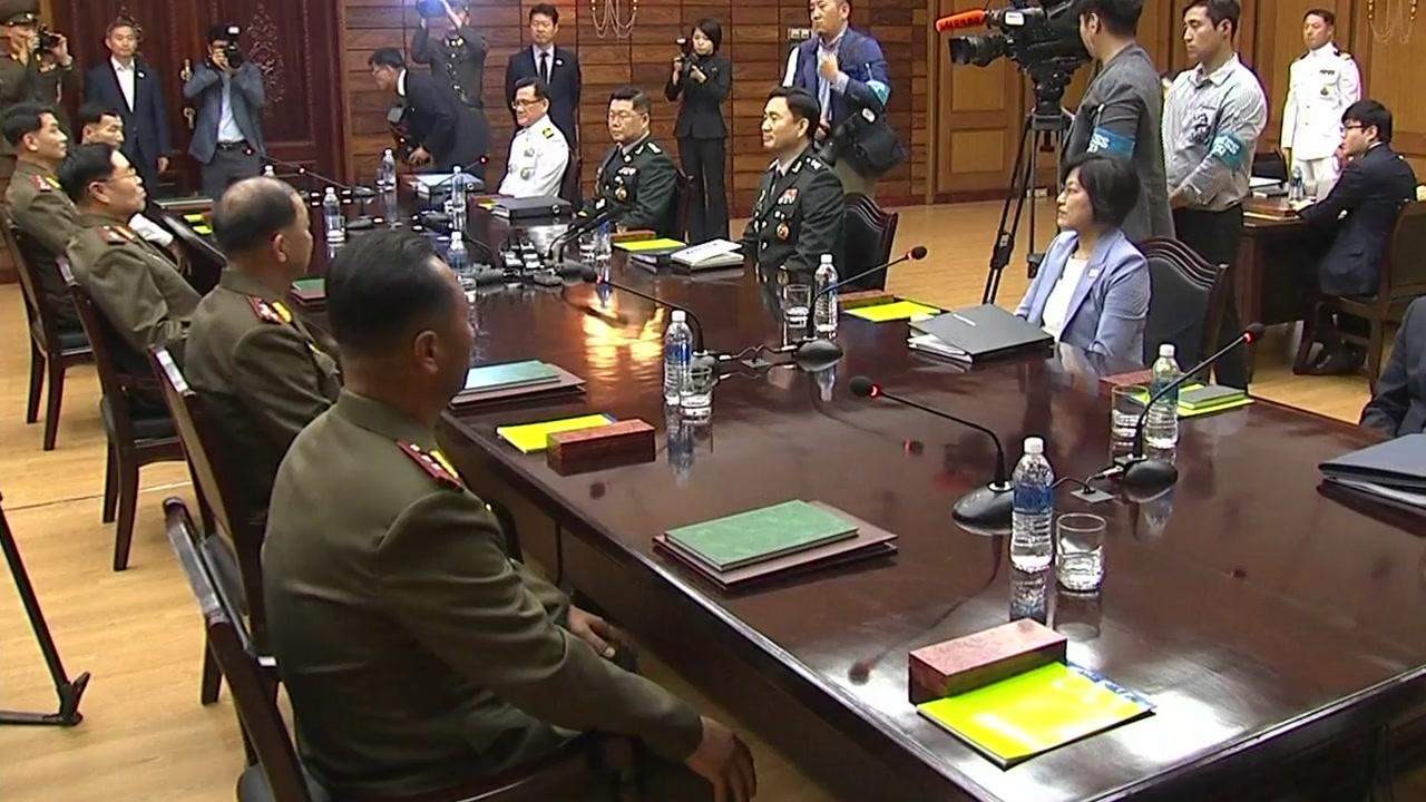 판문점 장성급회담...군사 긴장완화 집중논의