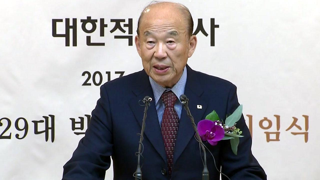 """[단독] 박경서 적십자사 회장 '성희롱 발언'...""""깊이 사과"""""""