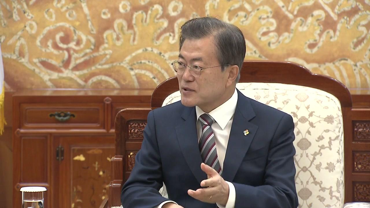 """문 대통령 """"대북 군사적 압박 변화 필요""""...한미 훈련 중단 동의 해석"""