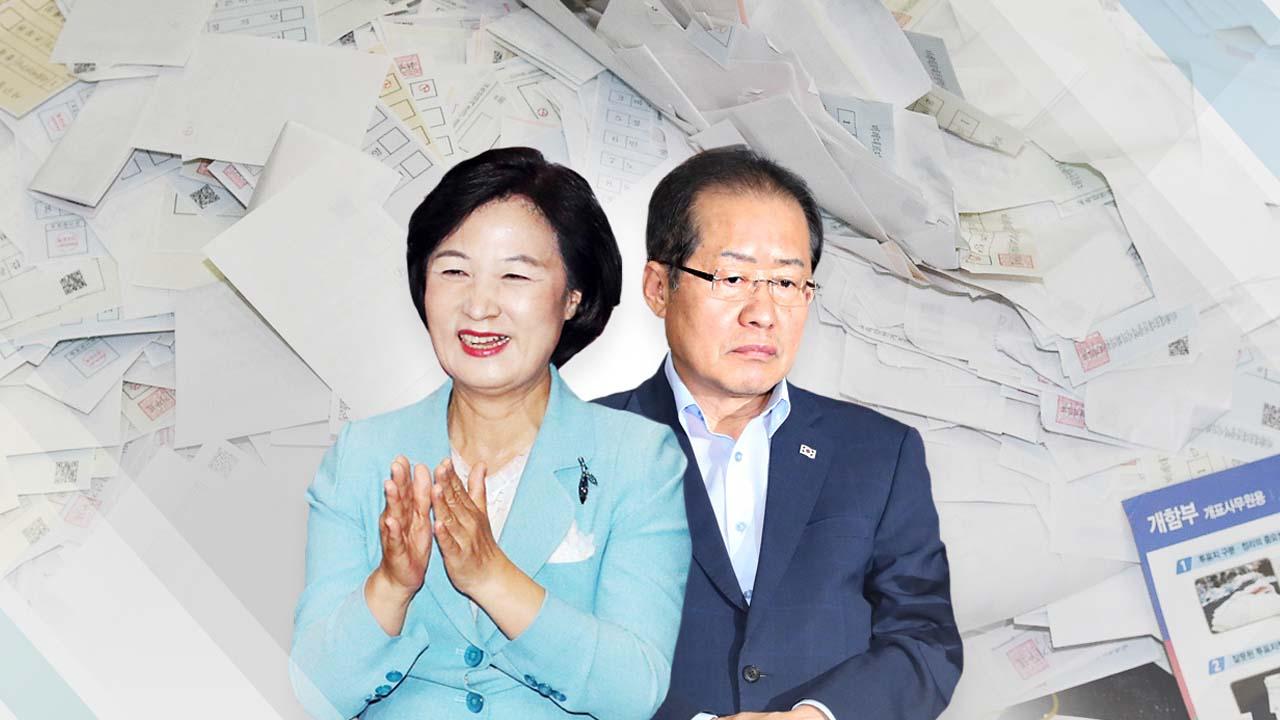 6.13 지방선거 후폭풍... 여야 표정은?
