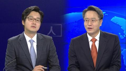 '싱가포르에서 생긴 일'...북미 정상 취재기