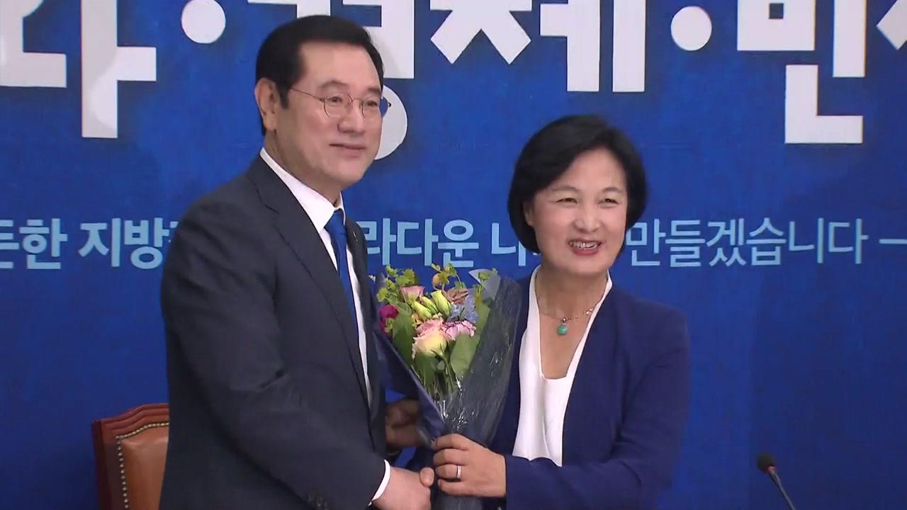 """표정 관리하는 민주당 """"민생·개혁 과제에 집중"""""""