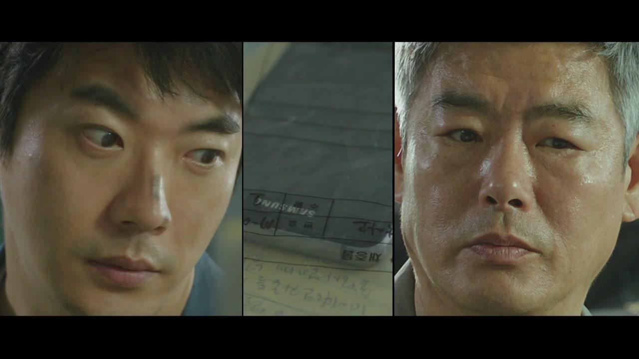 '탐정:리턴즈' 한국형 시리즈 영화로 안착