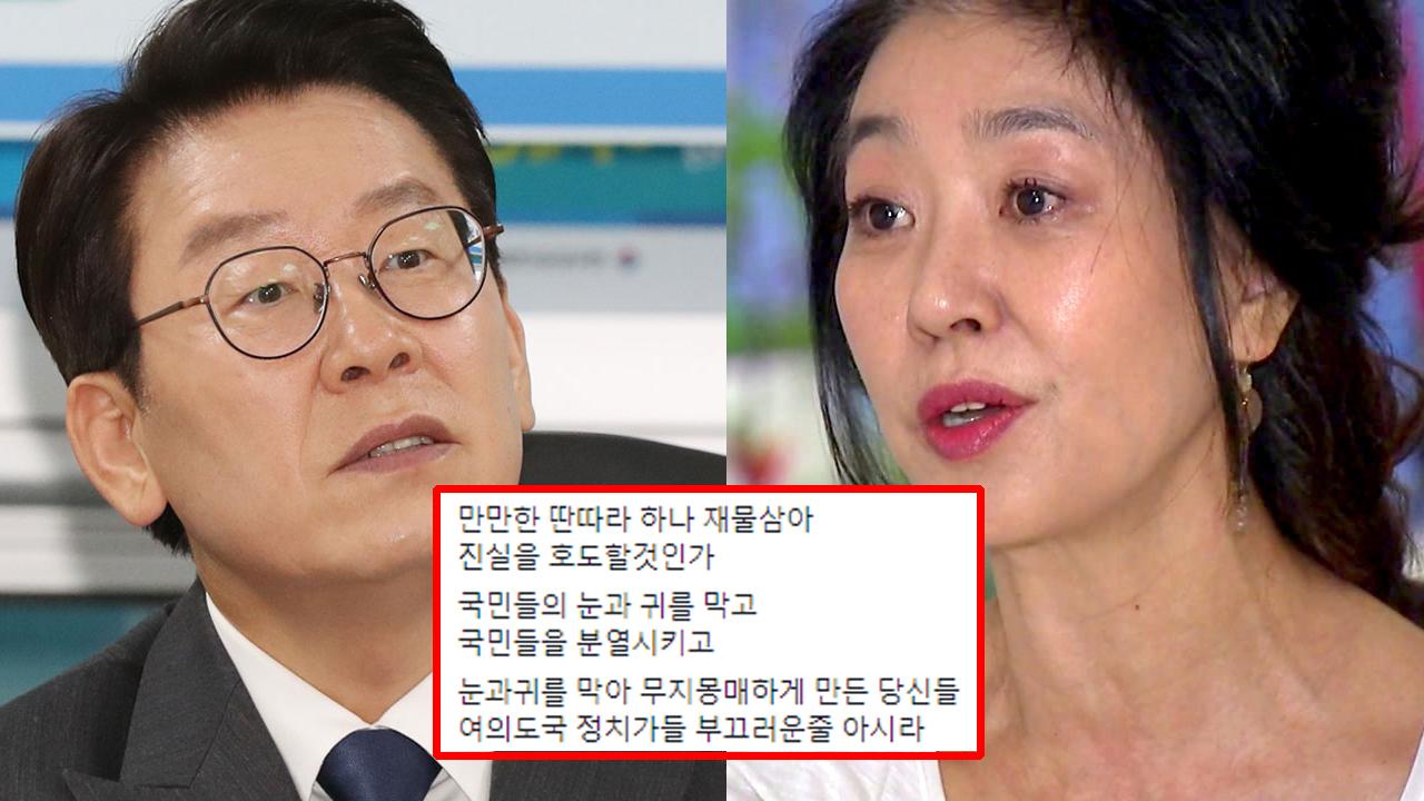 """김부선 """"언제까지 만만한 딴따라 하나 재물삼을 것인가"""""""