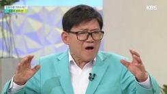 """'아침마당', 엄용수 발언 사과..""""여성·장애인 비하 의도 없었다"""""""