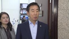 """김성태 """"서청원 탈당, 한국당 재기 토대 마련"""""""