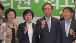 평화당, 8월 초 조기 전당대회 개최 확정