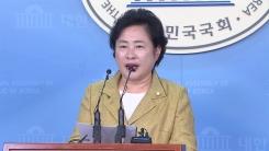 """바른미래 """"탈이념 정당으로...정책으로 실천하겠다"""""""
