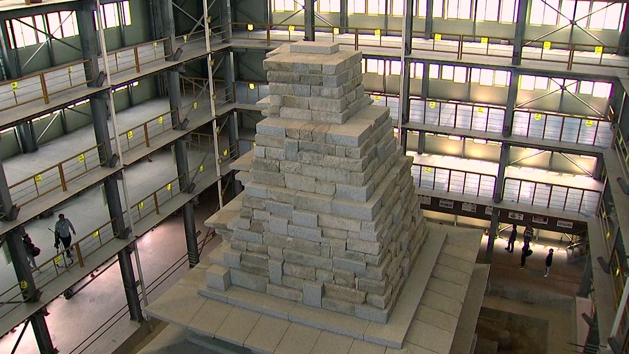 익산 미륵사지 석탑, 20년 만에 수리 완료