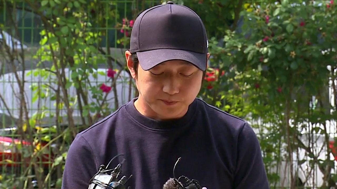 '심석희 폭행' 조재범 코치, 다른 선수도 폭행...구속영장 신청