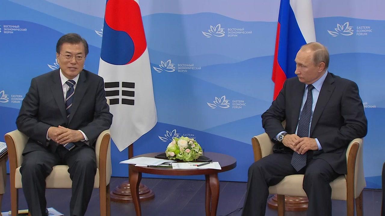 문재인 대통령, 러시아로 출국...첫 하원 연설