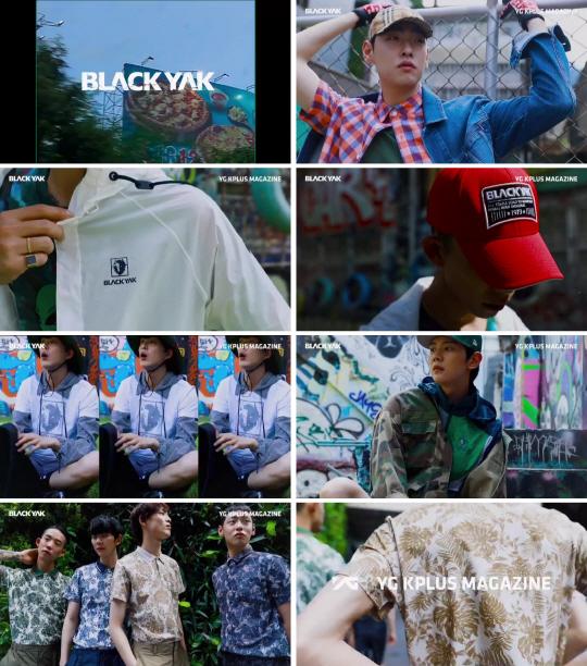 YG케이플러스 x 블랙야크, 썸머룩 디지털캠페인 공개!