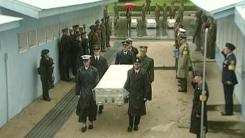 미군 유해 송환 임박...북미 합의 첫 이행