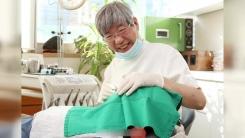 [좋은뉴스] 44년간 소외 이웃에 '건강한 이' 선물