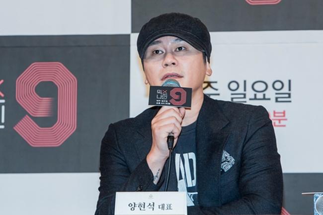 """YG 측 """"'믹스나인' 관련 손배소 예상밖...오해 최소화 노력""""(공식)"""