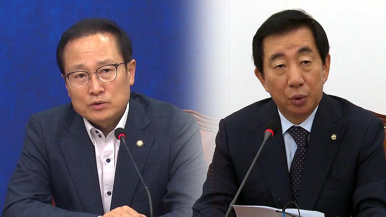 """'교체' 내심 반기는 여당...야당 """"경질성"""""""