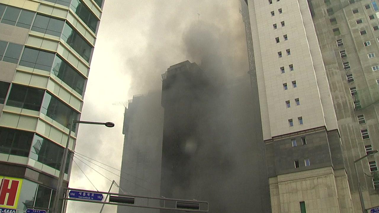 세종시 아파트 공사현장서 불...43명 사상