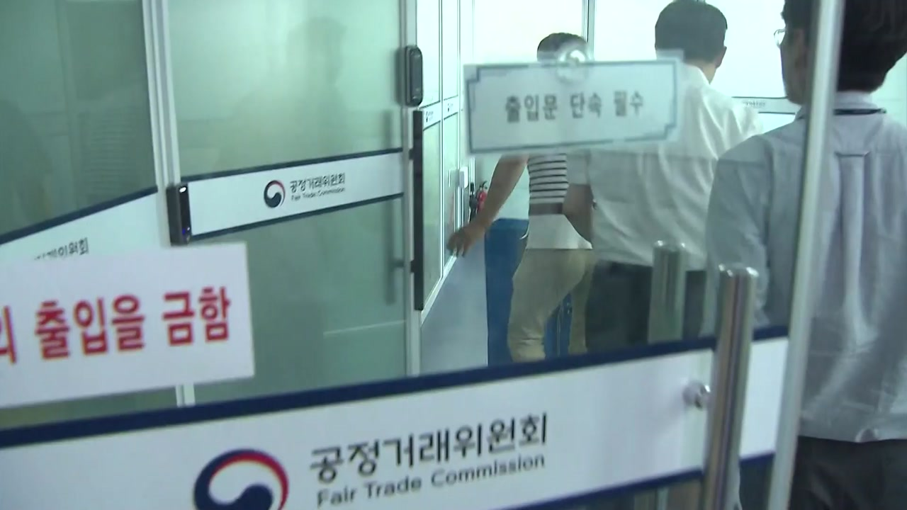 '공정위 간부 불법취업' 기업·인사처 압수수색