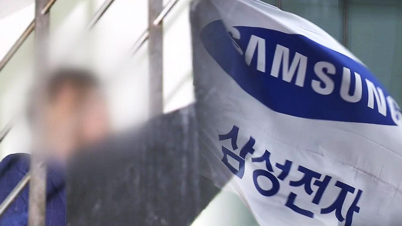 [단독] 검찰, '삼성노조 와해 의혹' 경찰청 정보분실 압수수색