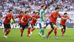 독일 꺾고 유종의 미...대표팀 과제는?
