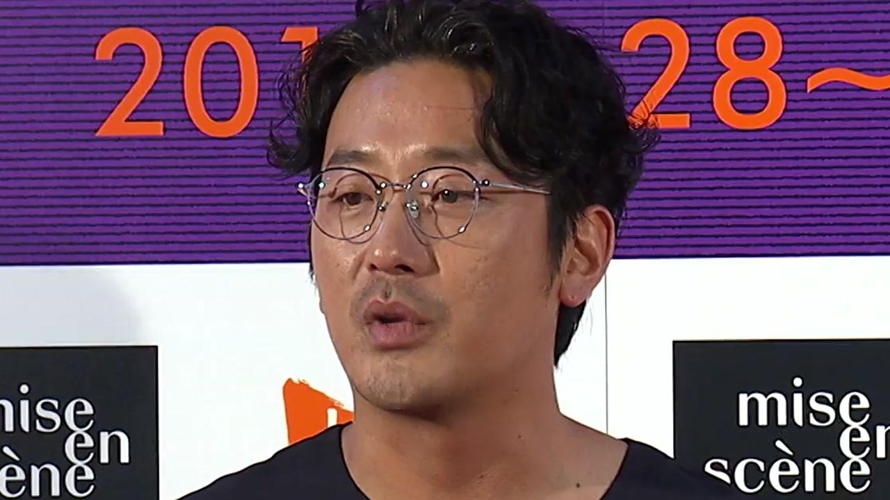 '한국영화의 미래'를 상영합니다