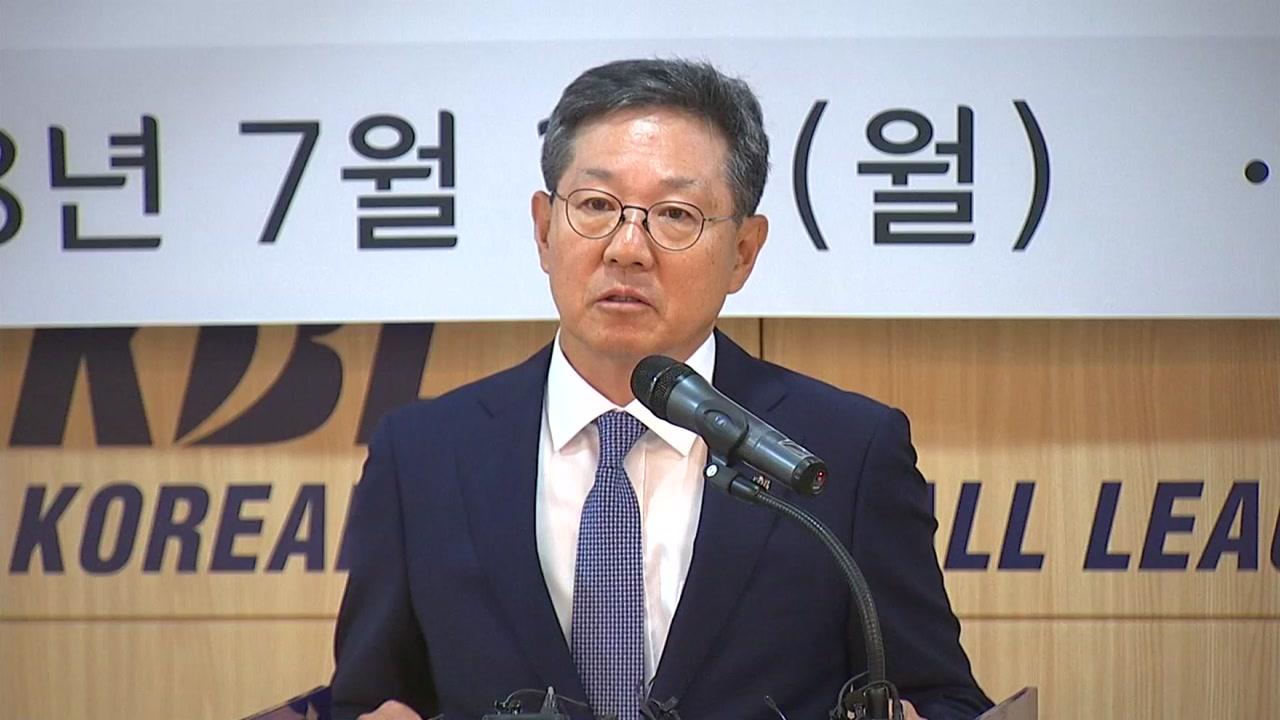 """이정대 신임 KBL 총재 """"다양한 의견 반영할 협의체 마련"""""""