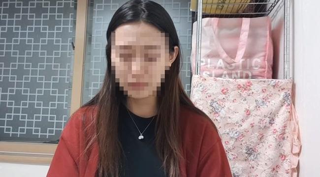 """양예원 유출 사진 최초 촬영자 구속, 法 """"도망 우려 있다"""""""