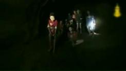 [인물파일] 동굴에서 실종된 소년들...열흘만에 '기적적' 생존 확인