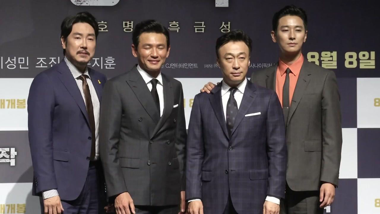 """""""남북관계 반추해 볼 영화""""...'공작' 다음 달 첫선"""
