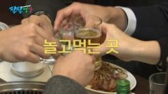 """[팔팔영상] 국회의원도 아는 사실 """"국회, 놀고먹는 곳"""""""
