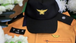 [좋은뉴스] 구급대원 '처우개선'에 뜻 모은 대학생들
