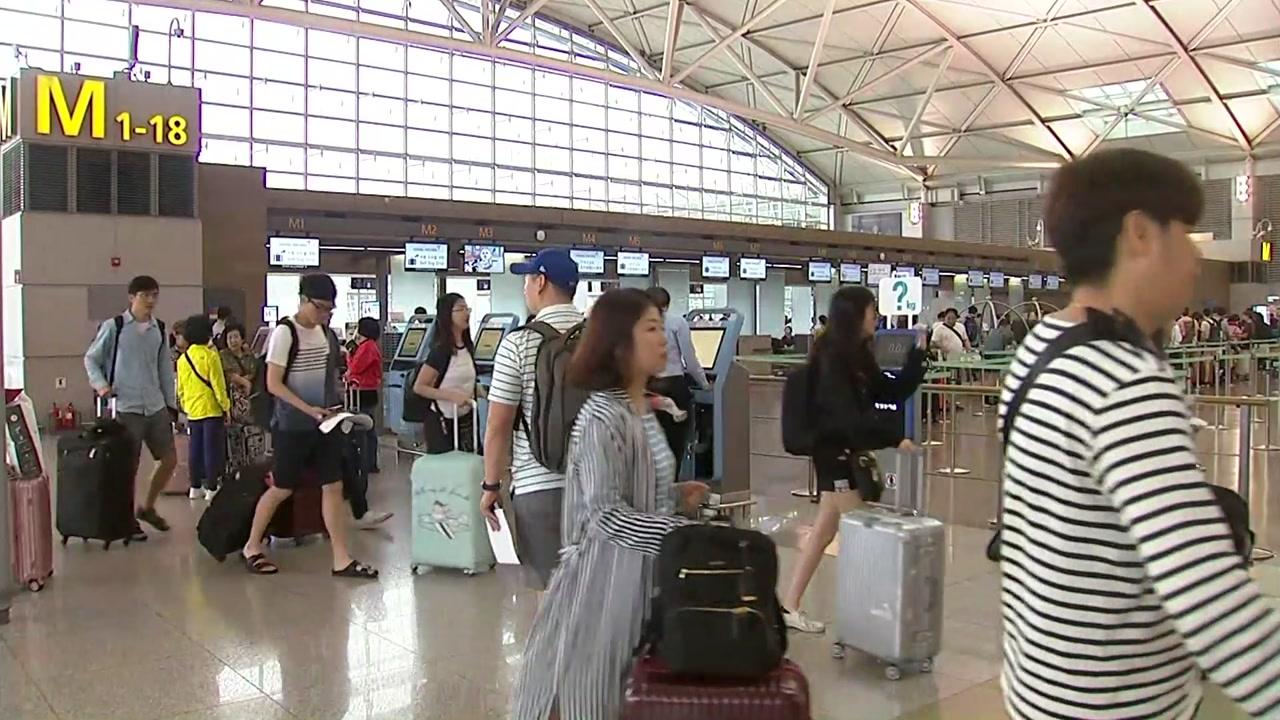 아시아나항공 '기내식 대란' 사태 장기화 조짐