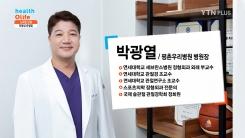 무수혈 인공관절 수술 알아보기