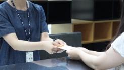 [좋은뉴스] 객석도 기부해요...'맡겨둔 티켓'