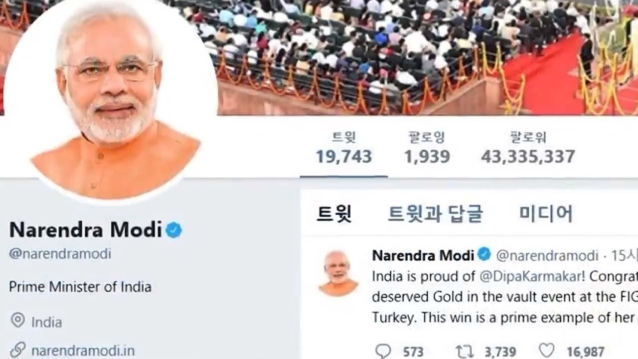 [인물파일] 'SNS 소통의 달인' 인도 모디 총리