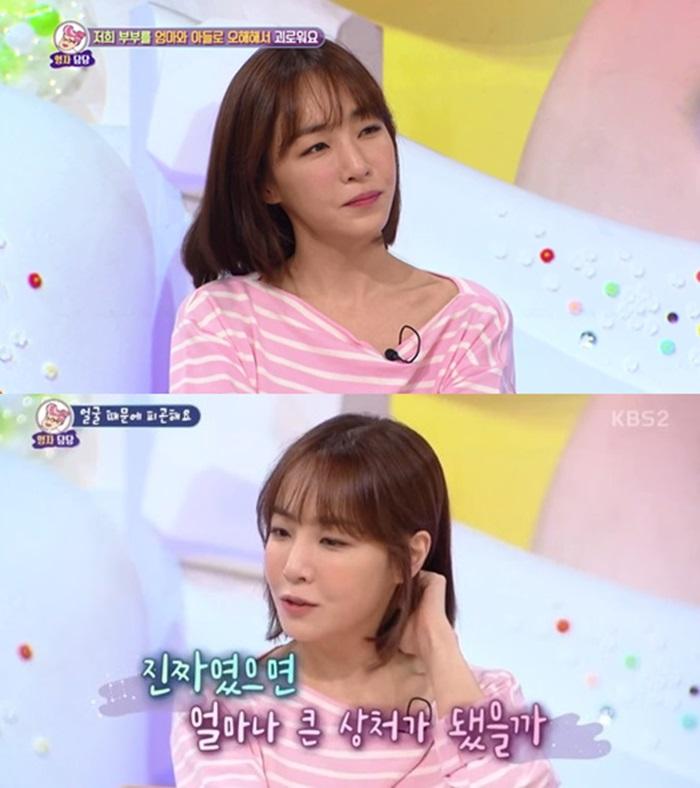 """'안녕하세요' 김이나 """"아이 계획 無...'100% 불임' 댓글 충격"""""""