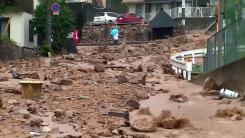 [취재N팩트] 日 폭우 사망·실종 200명 육박...방재 선진국 맞나?