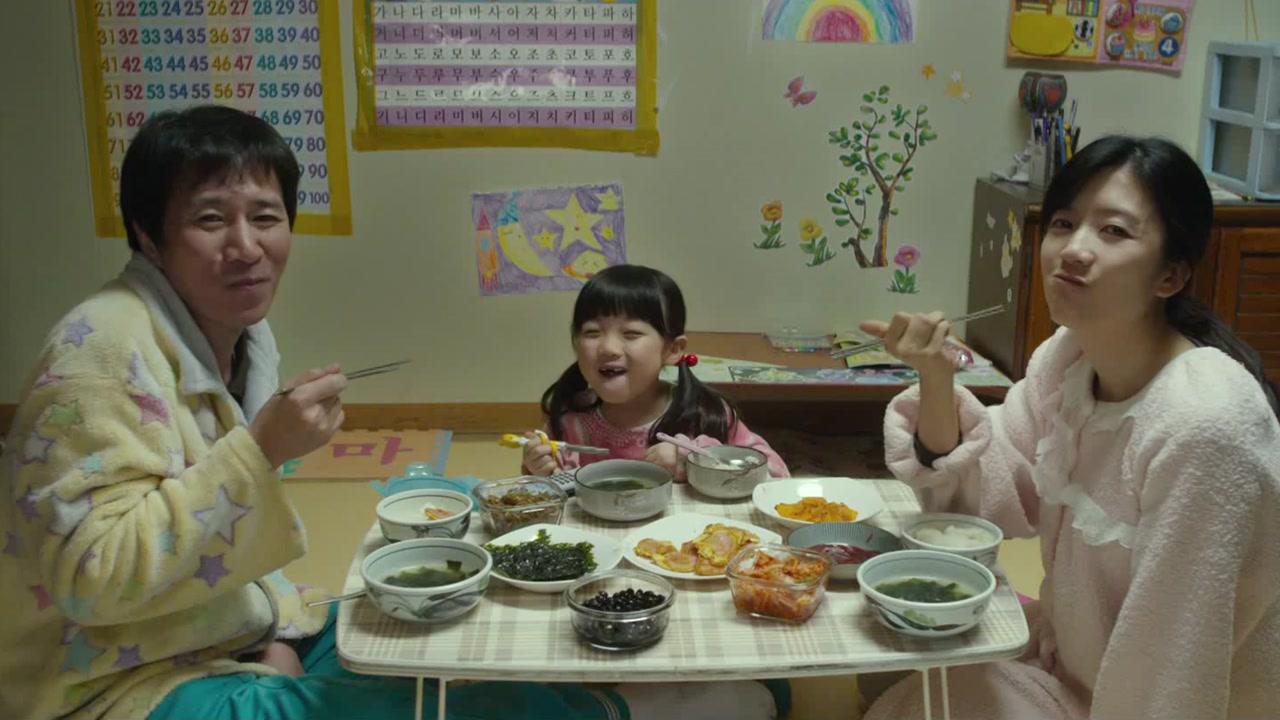 평화로운 가족에 찾아온 불청객...영화 '식구'