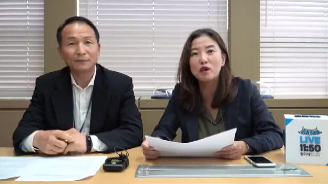 """靑 """"K-9 사고 장병 순직 심사 완료...치료비 계속 지원"""""""