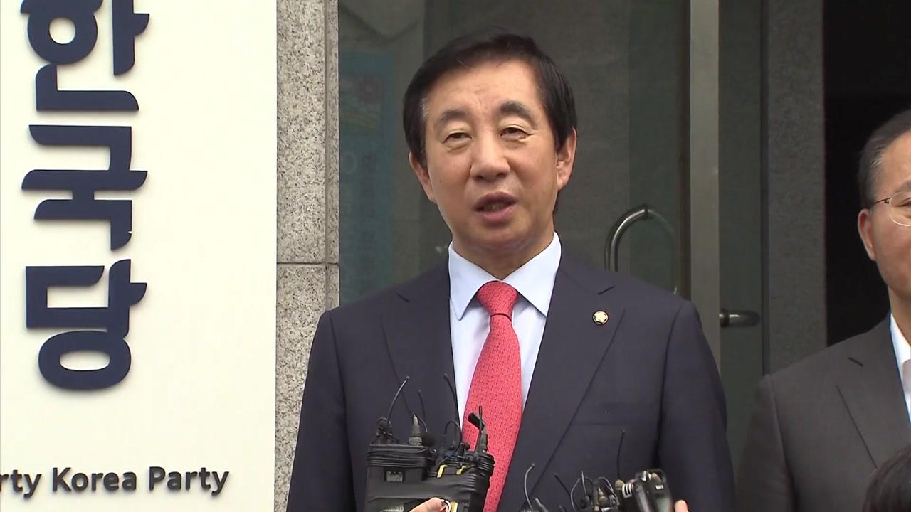 """한국당 """"새 당사 계기 혁신 속도""""...의총 앞두고 긴장감 고조"""