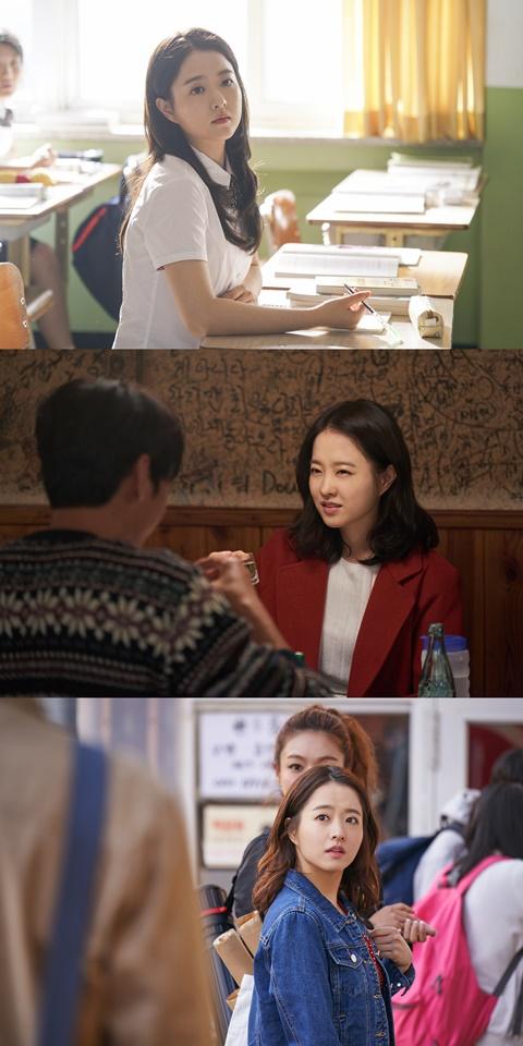 '너의 결혼식' 박보영, 잊지 못할 첫사랑 된다