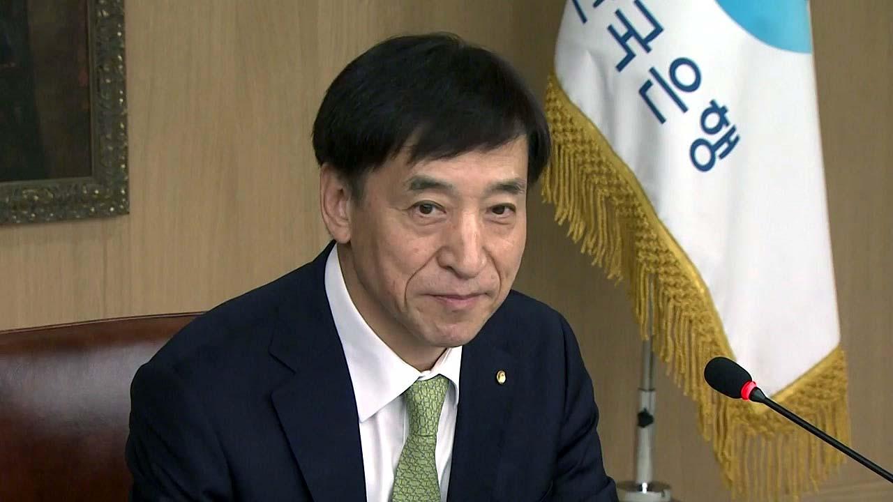 한국은행, 기준금리 또 동결...연 1.50%