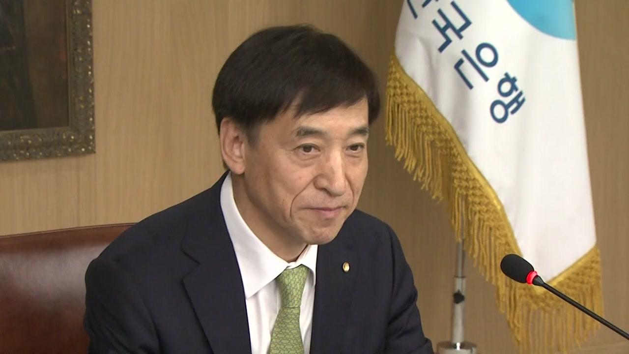 한국은행, 올 경제성장률 전망치 3%→2.9%로 낮춰
