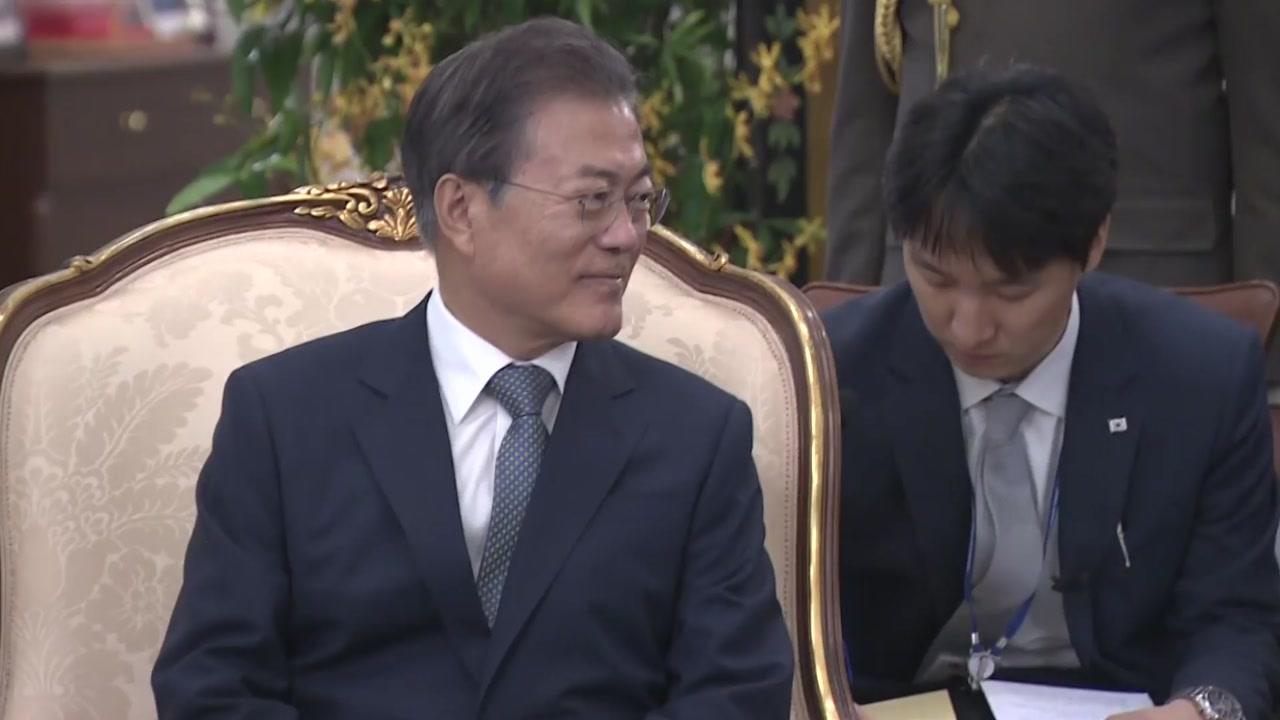 """문재인 대통령 """"북미 협상 궤도 진입...北 비난은 협상용"""""""