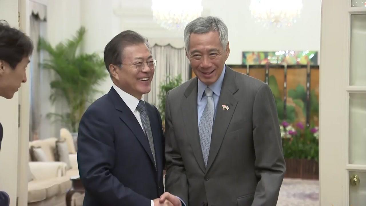 """한·싱가포르 정상회담...""""4차 산업 최적 파트너...건설·스마트시티 협력"""""""