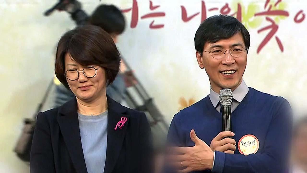안희정 '법정공방' 격화...내일 부인 출석