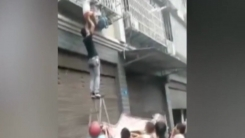 [지구촌생생영상] 난간에 걸린 남매...이웃들 덕분에 위기탈출