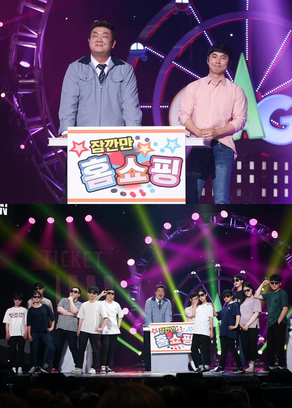 KBS 신입 공채 개그맨, '개콘'에 뜬다…선배 유민상과 스페셜 무대